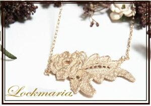 おとぎの国のお姫様がみつけた宝物がテーマのアクセサリー送料無料【Lockmaria(ロクマリア】ア...