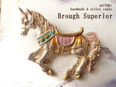 《メール便配送可》【BroughSuperior/ブラフシューペリア】ユニコーンブローチ/童話の世界から抜け出したような一角獣のブローチ115【楽ギフ_包装】【RCP】