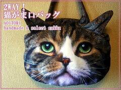 ネコの顔の転写プリントがインパクト大!お耳が可愛い♪斜め掛けが出来る♪再入荷!【セレクト...
