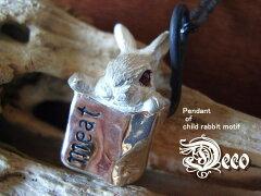 ギフトに大好評!ご注文をお受けしてから一つ一つ丁寧に御作りします♪表情豊かなウサギのアク...