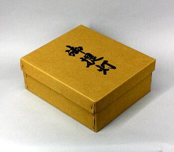 商品画像箱