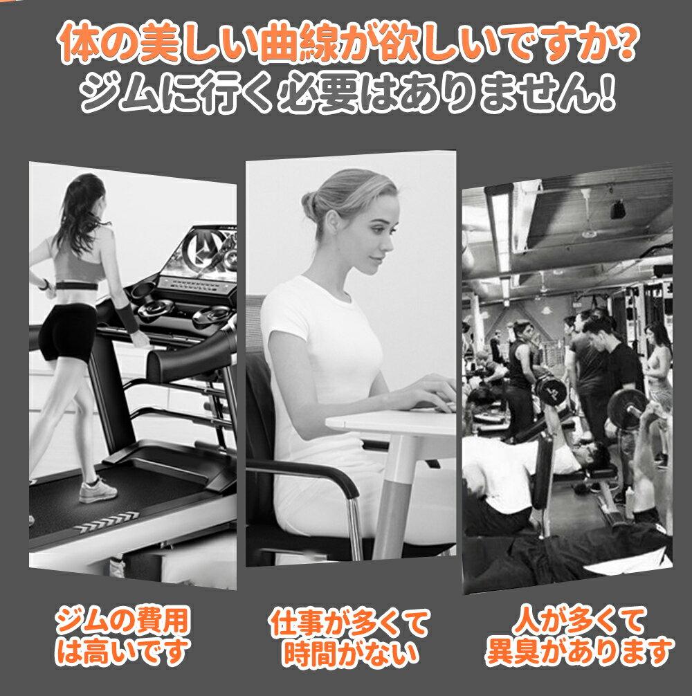 「2021最新型」Aokeouステッパー自宅で有酸素運動フィットネスダイエットに最適健康器具運動器具静音仕様発汗サウナベルトエクササイズバンド美尻美脚