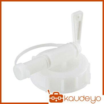 TRUSCO 精製水W−20用コック W20COCK 4050