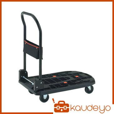 TRUSCO カルティオ 折畳 780X490 黒 布製ポケット付 MPK720NBK 8000