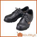 TRUSCO 安全短靴 JIS規格品 23.5cm TJA23.5 8...
