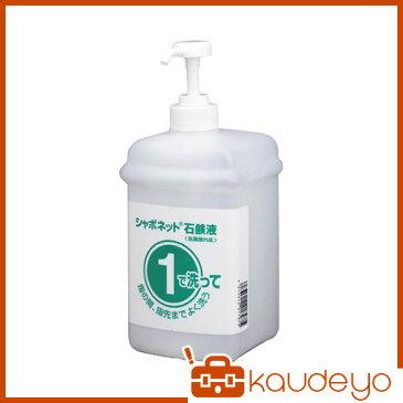 サラヤ 石鹸容器 1・2セットボトル 石鹸液用1L 21793 3238