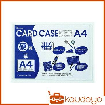 小野由 リサイクルカードケース OHA4 4182