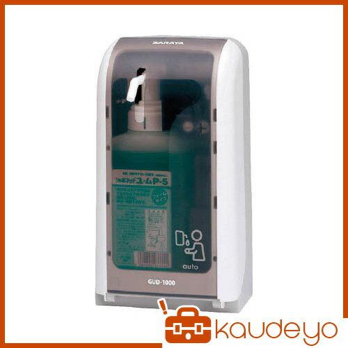 サラヤ ノータッチ式ディスペンサー GUD-1000-PHJ 41962 3238