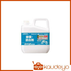 サラヤ 殺菌漂白剤 ジアノック 5kg 41551 3238