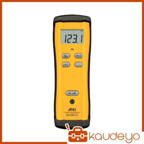 A&D 熱電対温度計(Kタイプ) AD5601A 8503
