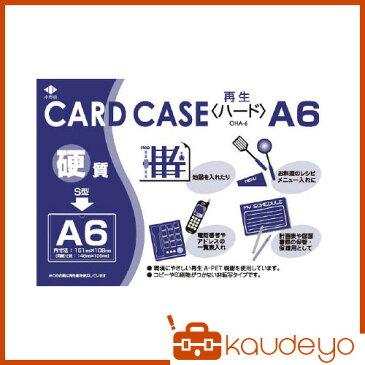 小野由 リサイクルカードケース OHA6 4182