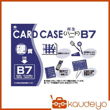 小野由 リサイクルカードケース OHB7 4182