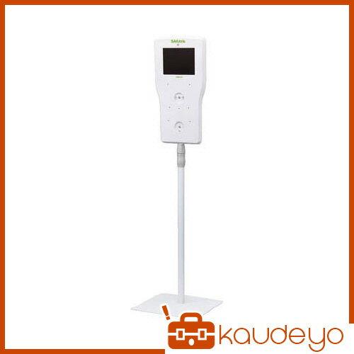 サラヤ IS-9000-PHJ モニター付 41990 3238