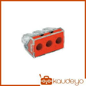 WAGO ワゴ WGX−3L 差込コネクタ 3穴用 3個入 WGX3LPK 8769