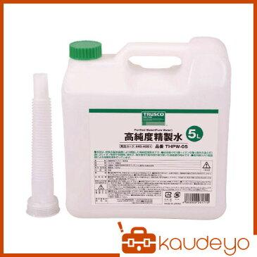 TRUSCO 高純度精製水 5L THPW05 4050