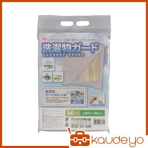 IRIS 洗濯物ガード Mサイズ SMG2015 1256