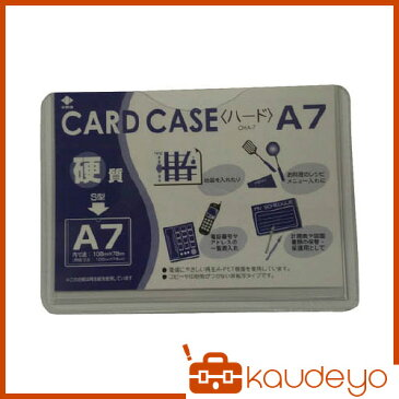小野由 リサイクルカードケース OHA7 4182