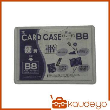 小野由 リサイクルカードケース OHB8 4182