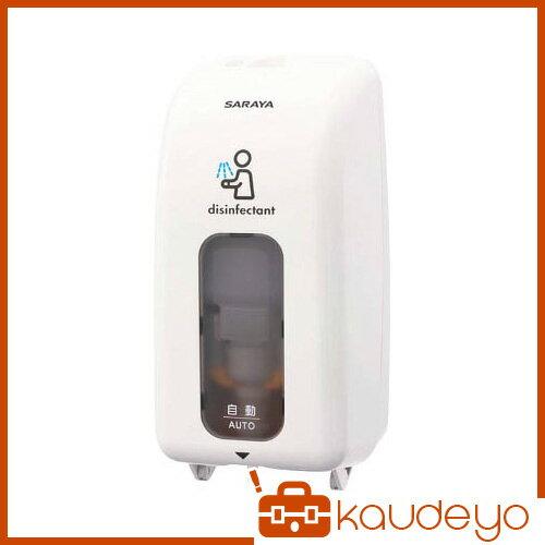 サラヤ ノータッチ式ディスペンサー UD-8600A-PHJ 41933 3238