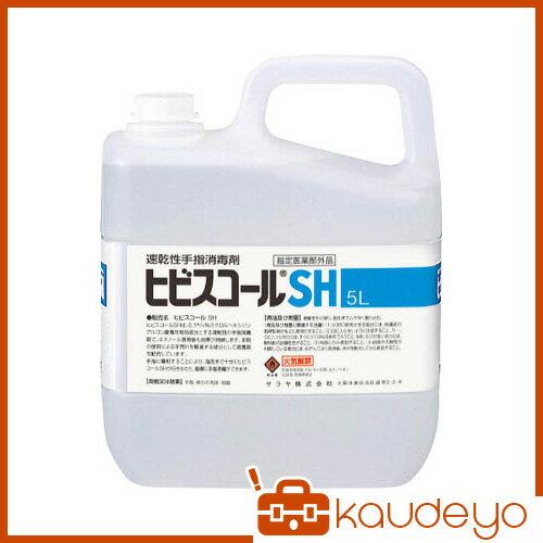 サラヤ 速乾性手指消毒剤 ヒビスコールSH 5L 42308 3238