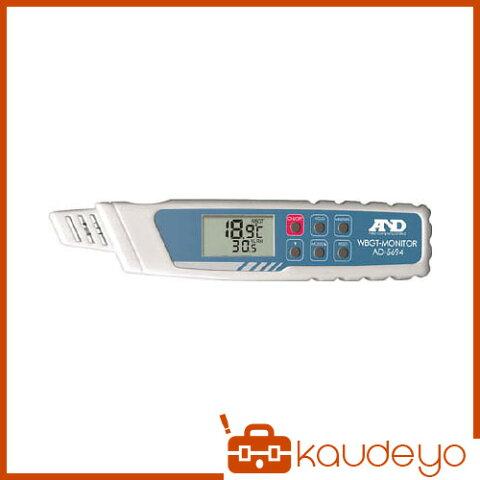 A&D 携帯型熱中症指数モニター AD5694 8503