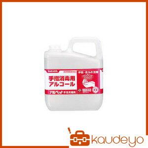 サラヤ 食品添加物アルコール製剤 アルペット手指消毒用 5L 41358 3238