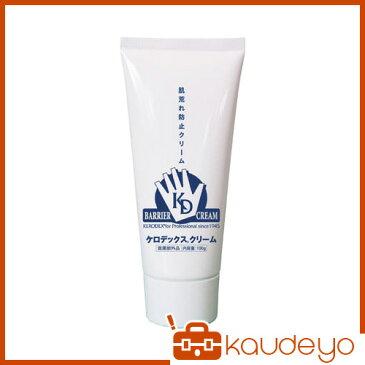 SANARU ケロデックスクリーム100g KERO100 3457