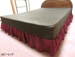 bedskirt-red