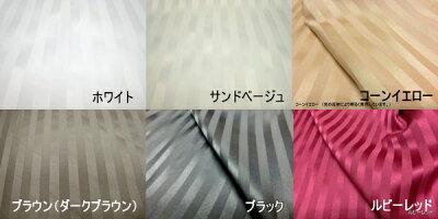 estel-color