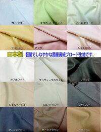 swingcolor-11