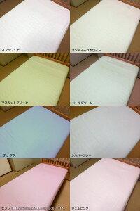 swingcolor-6