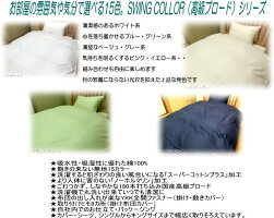 swingcolor-4
