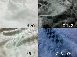 checkcolor