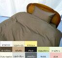 ベッド用キングサイズ・フラットシーツ【送料無料 日本製 綿100%】高級ブロード ベッド用フラッ...