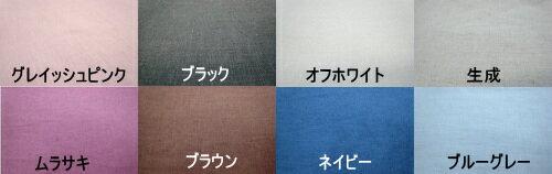 linen-color