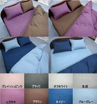 linen-cover