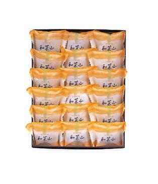 和菓山18個入り。酸味と甘みのバランスが絶妙な後味の良い焼き饅頭。和菓子/スイーツ/どらやき/おいしい/お取り寄せ/ギフト/進物/贈り物/贈答用/プレゼント