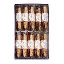 最中三昧10個入り。和菓子の定番。厳選素材を使用した贅沢な最...