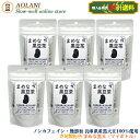 【送料割引】まめな黒豆茶 3g×10袋×6(マイボトル用)兵庫県産