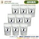 【送料無料】まめな黒豆茶 3g×10袋×9(マイボトル用)兵庫県産
