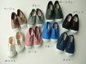 Cienta【シエンタ】ひもなしデッキシューズ(8色)(21(12.3cm)〜34(21.0cm))70997-19ss