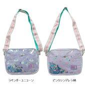 【通年】fafa【フェフェ】TWINKLES スパンコール入り通園バッグ(2色)6101-0010(送料込み)