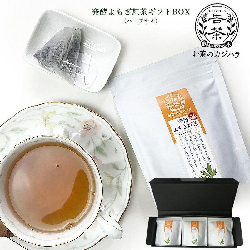茶葉・ティーバッグ, 紅茶  3