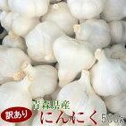 青森県産ホワイト六片種白ニンニク