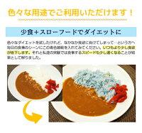 【送料無料】あおもり藍in健康ダイエット雑穀300g健康と美容に効果的あおもり藍・アンチャン(ハーブティー)・まいたけ・毛豆・乾燥舞茸・もちきび・たかきび・麦芽押麦・発芽玄米使用