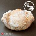 北海道産!冷凍毛ガニ【冷凍:甲羅の横幅サイズ約7cm前後】