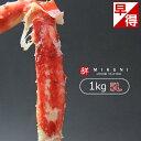 【12月の発送:500円引】正規品(全国公設市場流通商品)たらば蟹脚【約1kg】特5L(青森めぇーもん屋)はコチラ