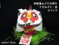 ★同梱可津軽職人の心のこもった縁起物干支ねぷた(酉)・大