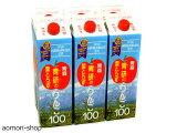 http://image.rakuten.co.jp/aomori-shop/cabinet/hatorazu6.jpg