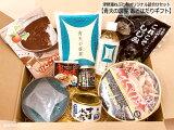 津軽藩ねぷた村【青天の霹靂あどはだりギフト】2020年夏版